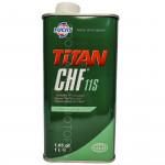 Гидравлическое масло TITAN CHF 11S