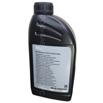 Тормозная жидкость DOT4 LV