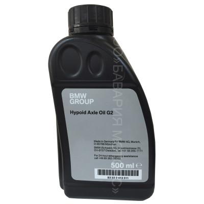 Масло трансмиссионное BMW HYPOID AXLE OIL G2 75W-85