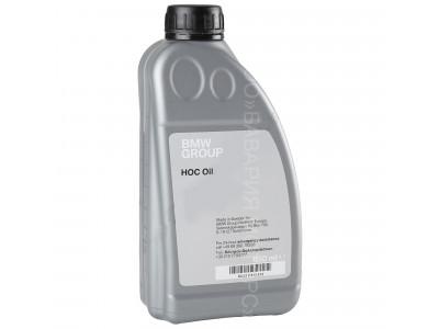 Масло BMW HOC OIL